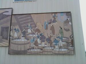 Sake Mural